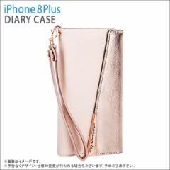 iPhone 8Plus/ iPhone 7Plus 手帳型ケース CM036212【4008】レザーケース ローズゴールド がうがうインターナショナル