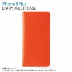 iPhone 8Plus/ iPhone 7Plus 手帳型ケース 財布 UFZSMN7SP-OR【7111】 レザーケース お札が入るマルチケース オレンジ ROOX