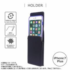 iPhone 7Plus ケース ホルダーケース SH-IP11PV【3130】スマホ収納ホルダー カバー付 縦型 ブラック ASDEC アスデック
