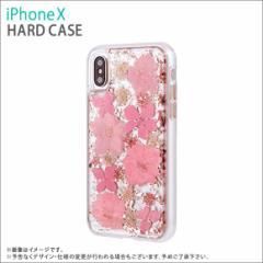 iPhone XS iPhone X ハードケース CM036258【6040】Case-Mate クリアケース ドライフラワー ピンク がうがうインターナショナル