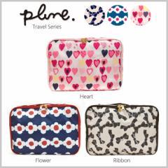 プルーン(Plune.)クローズケース Sサイズ 衣類収納ケース