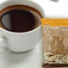 【澤井珈琲】コーヒー専門店のブラウンシュガーコーヒーシュガー コメット1kg入