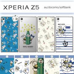 Xperia Z5 (SO-01H/SOV32/501SO) クリアケース 【Disney/ディズニー】「ドナルド デイジー (5color)」 スマホケース/カバー