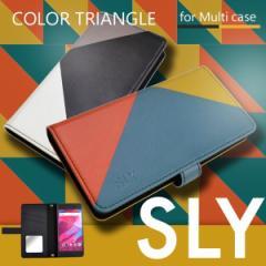 全機種対応 【SLY/スライ】 「COLOR TRIANGLE」 マルチ 手帳型ケース