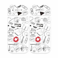 iQOS(アイコス) 【Gizmobies(ギズモビーズ)×SHOWATANABE】 「MIX」 カバー 保護シール ブランド