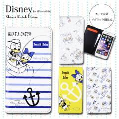 iPhone6 iPhone6s 【Disney(ディズニー)×シンジカトウ】「手帳型ケース(ドナルド 4デザイン)」 かわいい キャラクター デイジー