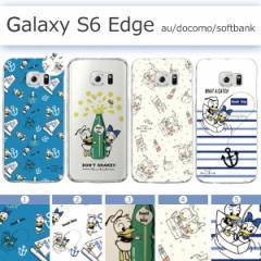 Galaxy S6 edge (SC-04G/SCV31) クリアケース 【Disney/ディズニー】「ドナルド デイジー(5color)」 カバー
