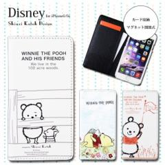 iPhone6 iPhone6s 【Disney(ディズニー)×シンジカトウ】「手帳型 ケース (プーさん-3デザイン)」 かわいい キャラクター