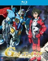 ガンダム Gのレコンギスタ BD (全26話 650分収録 北米版) Blu-ray ブルーレイ【輸入品】