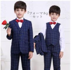 入学式 スーツ 男の子 キッズ フォーマル 子供 タキシード セット 子供スーツ カジュアル タキシード 子供服 入学・入園