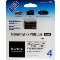 SONY メモリースティック Pro Duo Mark2 4GB PSPマジックゲート対応 海外パッケージ