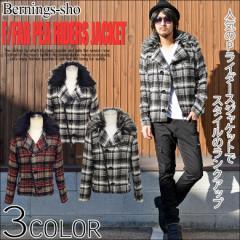 【Bernings-sho】 バーニングショー ニット ファー チェック ライダース コート メンズ ブラック 【1076-43】