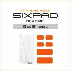 シックスパッド 高電導ジェルシート(アブズベルト)(お腹周り用)  SIXPAD シックスパッド 正規品 シックスパック
