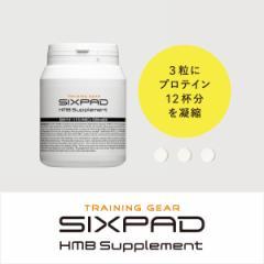 シックスパッド HMBサプリメント HMB プロテイン 筋肉 必須アミノ酸 ロイシン グルコース ビタミンD