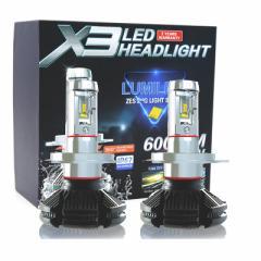 e-auto fun 車検対応 12V専用LED ヘッドライト H4...