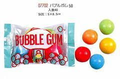 バブルガム 50 5種類の味 お試しセット x80ケ、小口に分けてあげるとき、ガムボールマシンのお試し用に、便利です