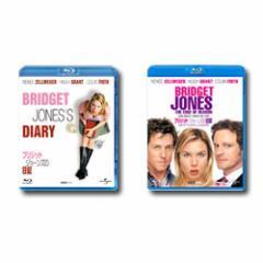 【送料無料】 ブリジット・ジョーンズの日記 & ブリジット・ジョーンズの日記 きれそうなわたしの12ヶ月 Blu-ray・セット