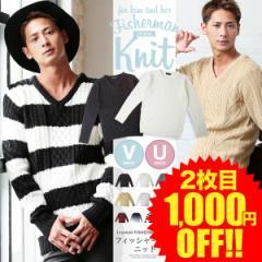 ニットセーター メンズ 【2枚目1,000円OFF★まと...