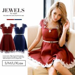 キャバ ドレス ミニ ドレス/XS XXL 小さい 大きい サイズ/ワインレッド ネイビー ピンク ブルー/Aライン ワンピース 無地[YN558-1609-1]
