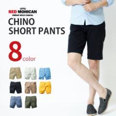 チノ ショートパンツ メンズ ボトムス パンツ ショート ハーフ ショーツ 白 黒 ベージュ 大きいサイズ