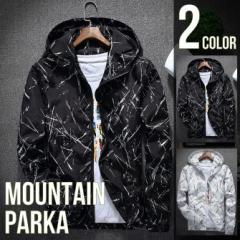 マウンテンパーカー メンズ ウィンドブレーカー パーカー ジャンパー アウター 大きいサイズ 黒 白 ブラック ホワイト 秋 秋物 秋冬