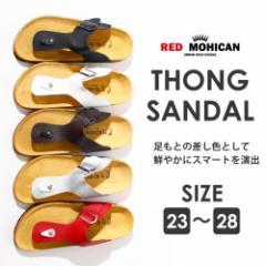 サンダル メンズ レディース トングサンダル カジュアル ビーチサンダル コンフォート ぺたんこ 小さいサイズ 大きいサイズ 送料無料