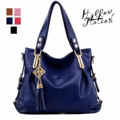 2月上旬発送 上品デザイン!2wayフリンジ付きフェイクレザーショルダーバッグ  タッセル  鞄  かばん  ハンドバッグ  大容量