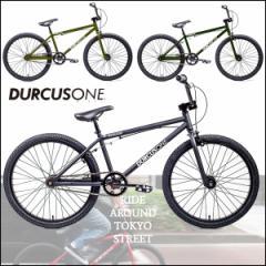 【送料無料】BMX DURCUSONE BIKES ダーカスワン H-STREET 完成車 24インチ 4色バリ 自転車