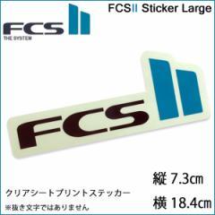 FCS2 STICKER   LARGE-170mm(文字横17mm×縦58mm)/FCS2ステッカー Lサイズ