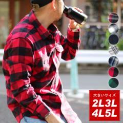 送料無料 (ルーシャット) Roushatte 大きいサイズ メンズ シャツ ネルシャツ 長袖 チェック 柄 7color