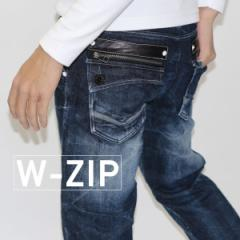 【ジーンズ】【デニム】【デニムパンツ】デニム メンズ レディース メンズファッション デニム Wジップ ユーズド加工 ストレート