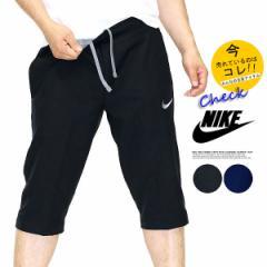 【NIKE】【ショートパンツ】【ハーフパンツ】【クロップドパンツ】パンツ メンズ メンズファッション 部屋着 イージーパンツ スポーツ