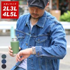 送料無料 大きいサイズ メンズ デニム Gジャン EDWIN キングサイズ 2L 3L 4L 5L マルカワ エドウィン ブランド ジージャン ジーンズ ジャ