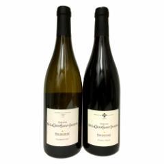 【送料込み】 フランス ブルゴーニュ 紅白ワイン 2本セット