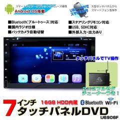 7インチタッチパネルカーナビAndroid6.0 搭載DVDプレーヤーiPhone・スマホ連携+地デジ2x2フルセグチューナーセット[U6908F]