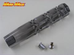 クロスカットシフトノブ 220mm スモーク(同デザインのスピンナーあり)