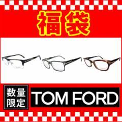 数量限定 大当たり 福袋 TOM FORD トムフォード だてめがね 32400円