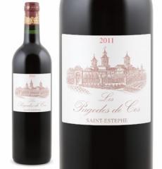 レ・パゴド・ド・コス 2011年 750ml 【赤ワイン/フルボディ/フランス/ボルドー】
