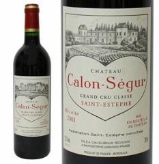シャトー・カロン・セギュール 2001年 750ml (飲み頃バックヴィンテージ入荷)(赤ワイン フランス ボルドー フルボディ プレゼント)