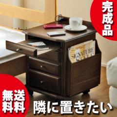 送料無料 (北海道・沖縄・離島除く)人気♪便利!天然木 ベッドサイド ナイトテーブル SA556