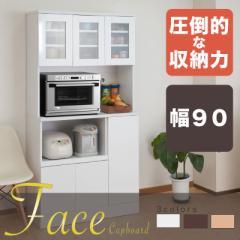 【代引き不可】送料無料 カップボード レンジ台 食器棚 キッチンボード レンジボード 幅90cm NR024