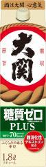 【送料無料!】【2ケース単位!】(北海道、沖縄、離島地域は除く。佐川急便指定)大関 糖質ゼロプラス1.8Lパック12本(2ケース)大関(株)