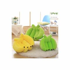【送料無料】バナナ型 ぬいぐるみ ばなな クッション 抱き枕 大きい 果物  大人 可愛い イベントふわふわ ぬいぐるみ 家飾り