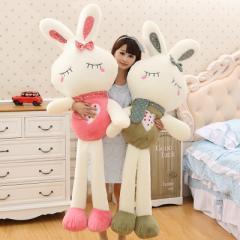 【送料無料】ウサギ ぬいぐるみ うさぎ 特大 抱き枕 大きいサイズ可愛い兎 子供のプレゼントふわふわぬいぐるみ 2色 70cm