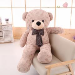 【送料無料】ぬいぐるみ 特大 くま テディベア 可愛い 熊 動物 大きい巨大 縫い包み クマ 抱き枕 お祝い プレゼント160cm