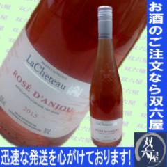 ●ラシュトー ロゼ・ダンジュ 750ml [ロゼワイン] ●女性向きのイチゴの様な香りのやや甘口ロゼワイン
