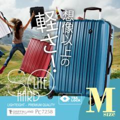 キャリーケース キャリーバッグ スーツケース Mサイズ PC7258 中型 TSAロック 保証付 超軽量 送料無料【期間限定 1000円引き中】
