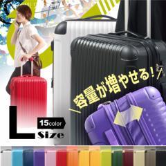 キャリーケース キャリーバッグ スーツケース Lサイズ 大型 POP DO かわいい ファスナー TSA 軽量 送料無料