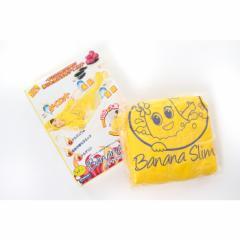 送料無料 正規品 バナナスリム(Banana Slim) フリーサイズ
