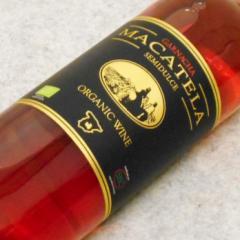 ガルナッチャ・マカテラ・セミドルチェ2014【スペイン,ラ・マンチャのオーガニック・ロゼワイン】